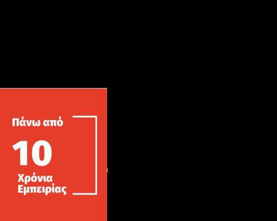 Πάνω_απο-removebg-preview (1)
